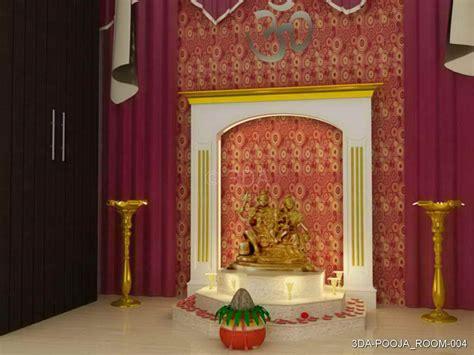 da  pooja room interior decorators  delhi