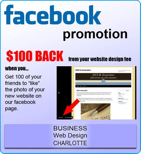 facebook fan page promotion facebook online tips december 2011