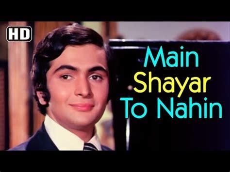 main shayar  nahin bobby rishi kapoor dimple