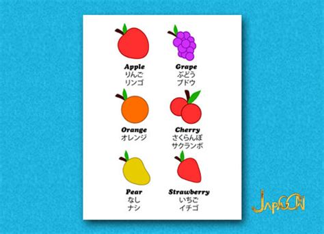 fruits in japanese learning material for kids japanese
