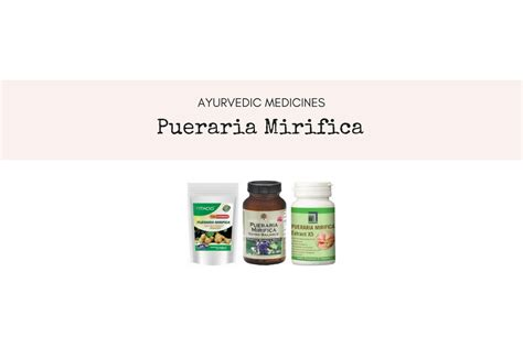 Side Effects Pueraria Mirifica Root