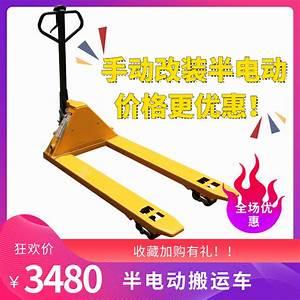 Xinding Wang Semi