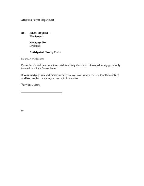 payoff letter template loan payoff letter articleezinedirectory
