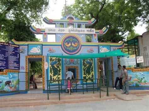 zoo kankaria entrance gujarat lake days front ghumakkar