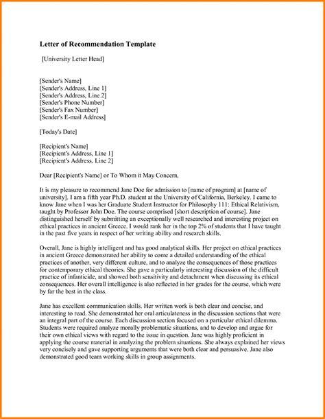letter  recommendation exle   letter