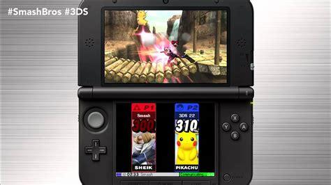 Live Smash Bros Nintendo Treehouse