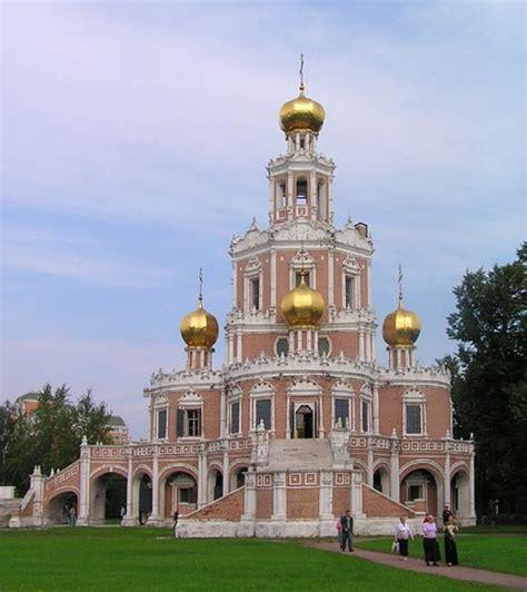 Arte E Arti  Articolo  Russia Verso L'europa Stile