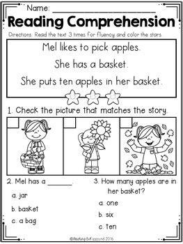 kindergarten reading comprehension fall edition