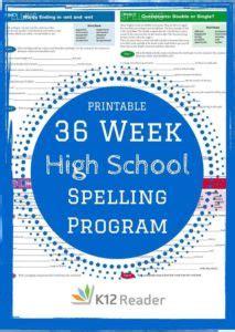 high school spelling words program   weeks