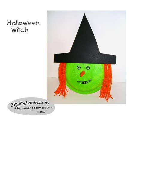 make a witch easy preschool craft crafts 300 | 673e7689183395ef84e534ac6a4f7b61