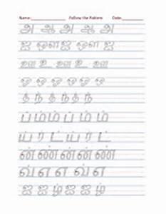 Tamil Alphabets Worksheets Letter
