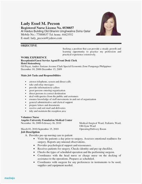 sle resume computer technician philippines valid
