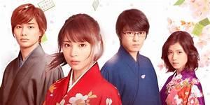 Film Japonais 2016 : chihayafuru en primeur nord am ricaine au fantasia 2016 ~ Medecine-chirurgie-esthetiques.com Avis de Voitures