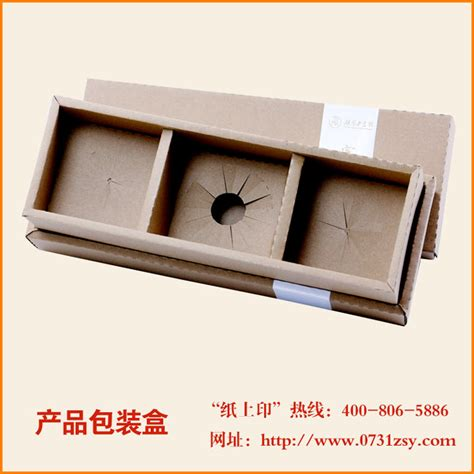 长沙茶具包装盒印刷厂家_产品包装盒_长沙纸上印包装印刷厂(公司)