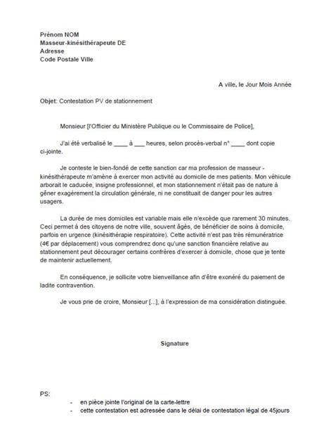 modele lettre exoneration taxe amenagement mod 232 le lettre type contestation pv kin 233 blogdukine