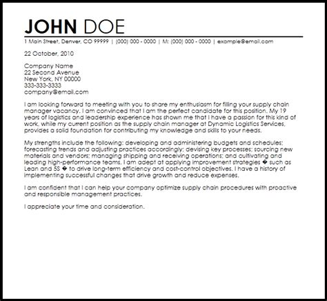 Email Caign Management Adestra Email Free Supply Chain Manager Cover Letter Templates