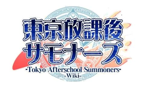 Tokyo Afterschool Summoners Icon Template by Category Browse Tokyo Afterschool Summoners Wiki