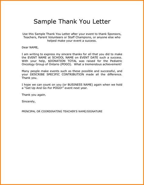 image result    letter  teachers