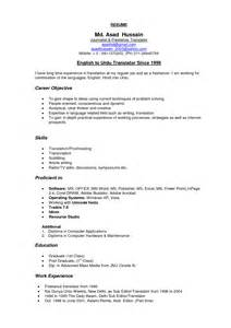 interpreter resume sle bilingual resume