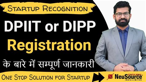 DPIIT or DIPP Startup Recognition   Startup News   Startup ...
