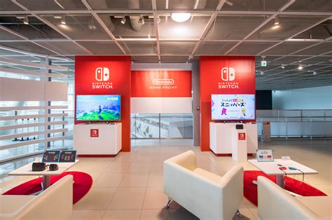Nintendo Switch News (march 7)