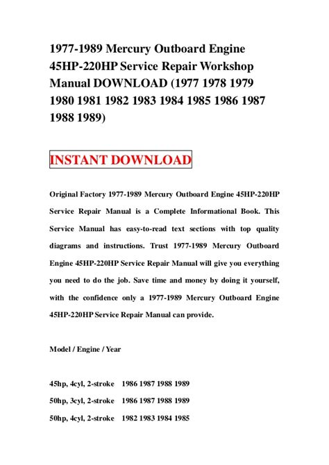 small engine repair manuals free download 1987 mercury topaz transmission control 1977 1989 mercury outboard engine 45hp 220hp service repair workshop