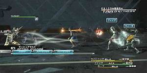 Final Fantasy Xiii Xbox360 Walkthrough And Guide