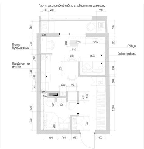 28 qm wohnfl 228 che plan mit aufteilung der bereichen