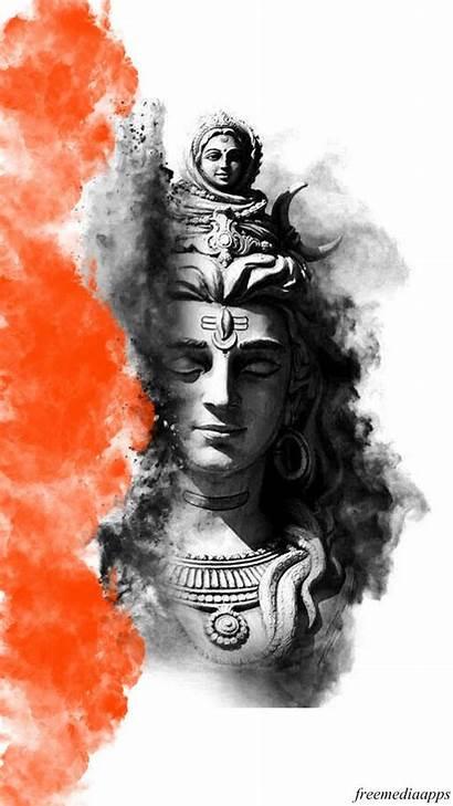 Mahakal Mahadev Shiva Mahakaal Lord Wallpapers Shiv