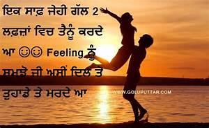 sweet punjabi love quote shayari for couples. famous love ...