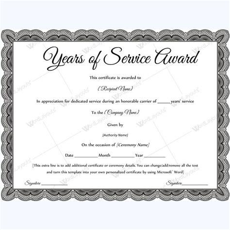 sample  years  service award awardcertificate