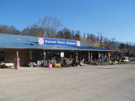 Daniel Farm Supply & Equipment