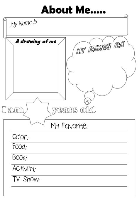 printable about me worksheet free