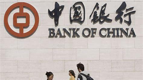 Chinese Banks Quasi Government Institutions