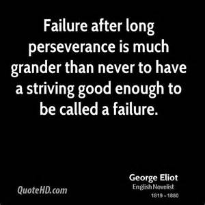 Funny Quotes About Perseverance