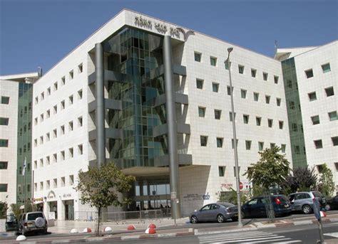bureau center segny центральное статистическое бюро израиля wikiwand