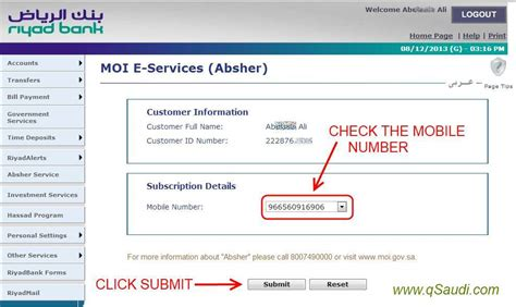 phone number for bank abshir registration through riyad bank qsaudi