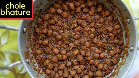 छोले भटूरे) is a food dish originating from northern india. Chole Bhature recipe   Punjabi Chole Bhature   Indian ...