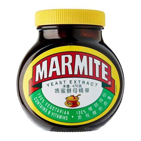 marmite pate a tartiner marmite pate a tartiner 28 images digestive nuage ciel d azur p 226 te de levure 224