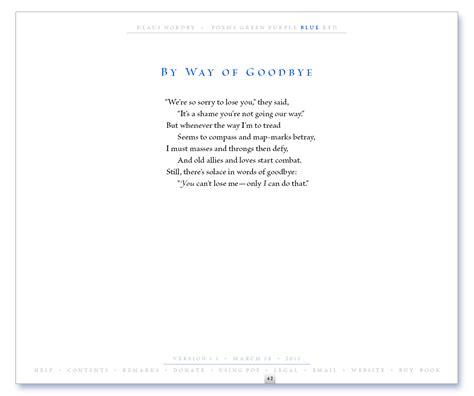 funny goodbye poems