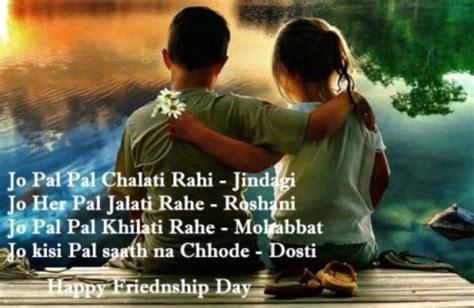 happy friendship day wishes  wishes  friendship