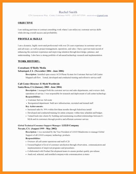 Exles Of Cv Objectives by 10 11 Curriculum Vitae Objectives Exles