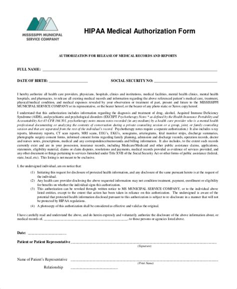 sample hipaa authorization forms   ms word