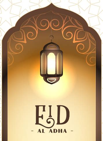 eid ul fitr mubarak messages images  quotes