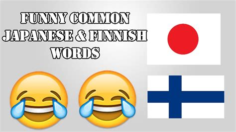 funny common finnish  japanese words part  youtube