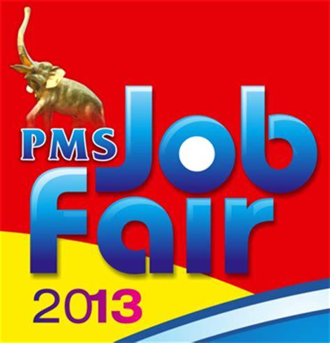 bursa kerja pms job fair   solo center point