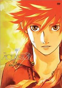 Genesis of Aquarion - Wikipedia