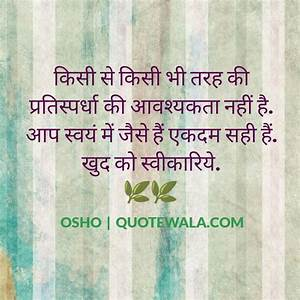 Osho Quotes Indian Hindi | www.pixshark.com - Images ...