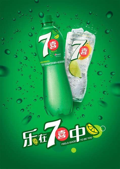 fb advertising campaign kore studios shanghais