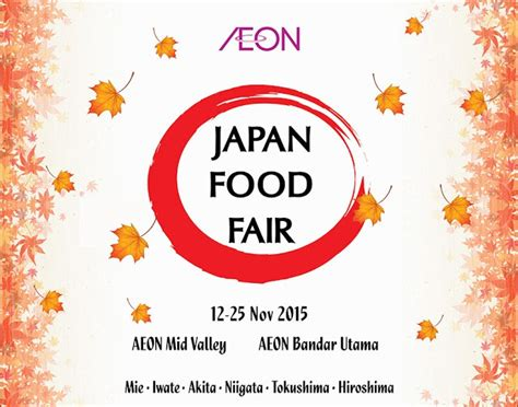 japan fair  aeon bandar utama malaysian foodie